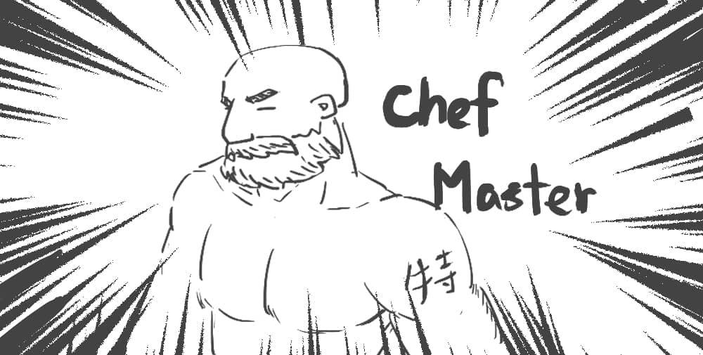 Chef-Master 別問為什麼他會爆肌 😆